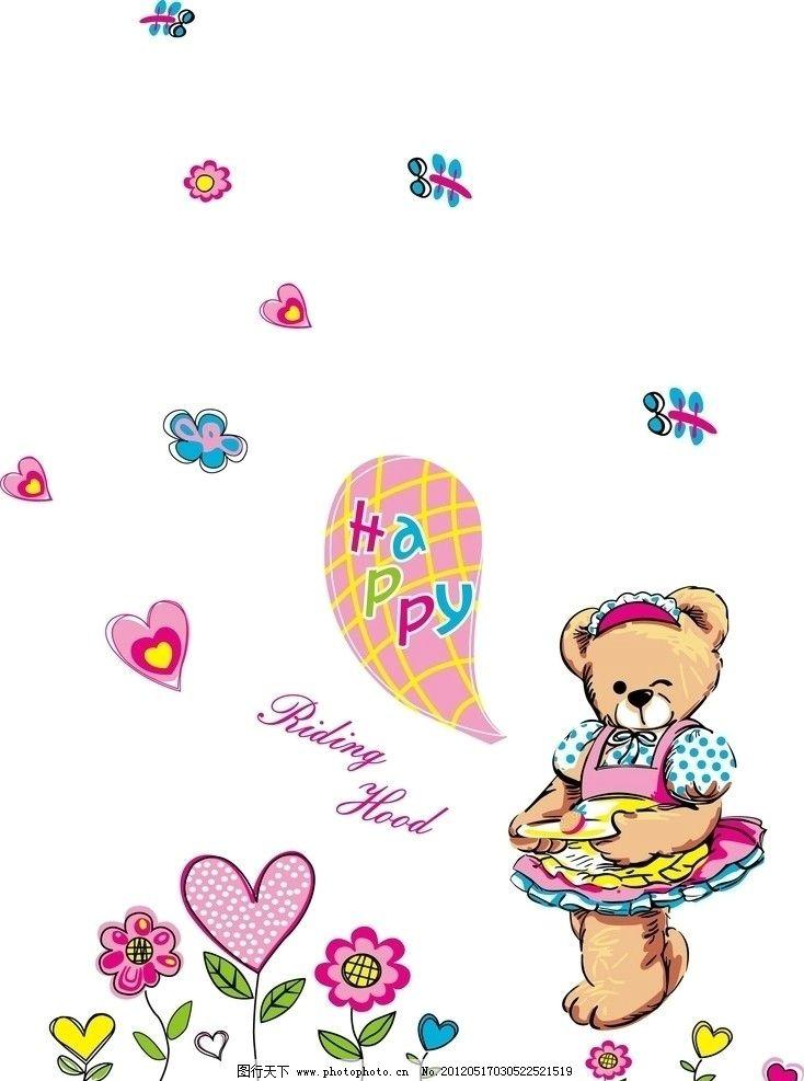 小熊 可爱小熊 卡通小熊 蜻蜓 美丽花朵 美女小熊 卡通设计 广 告设计