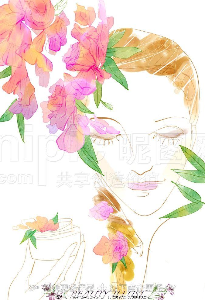 手绘女人 化妆品 手绘化妆品