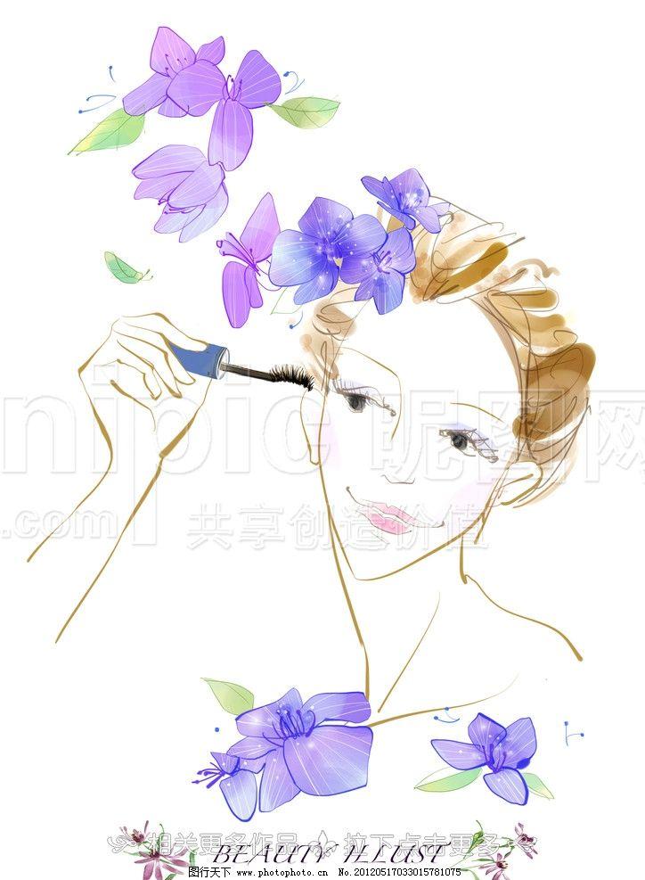 化妆品插画 手绘女孩 化妆品广告