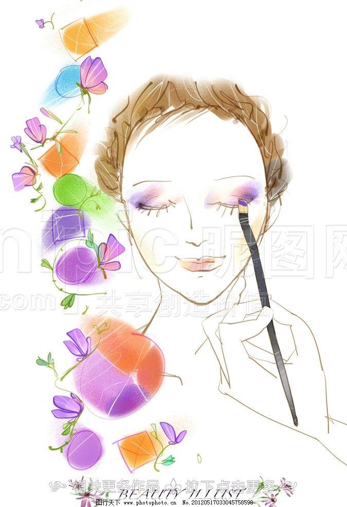 化妆品插画 手绘女孩