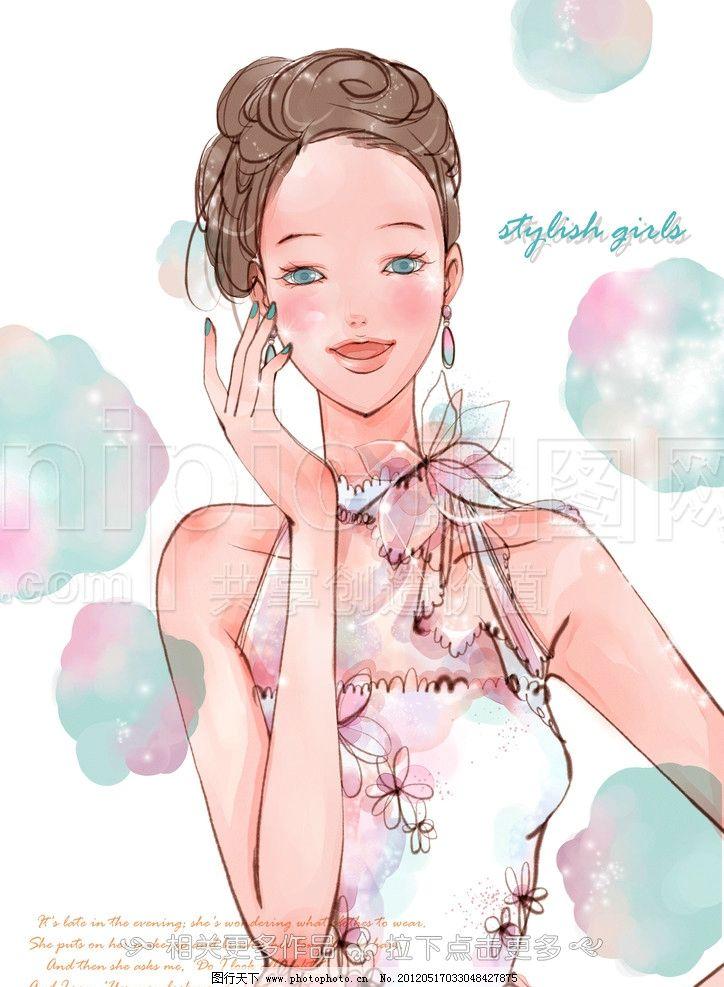 手绘少女 手绘女孩 水彩画少女