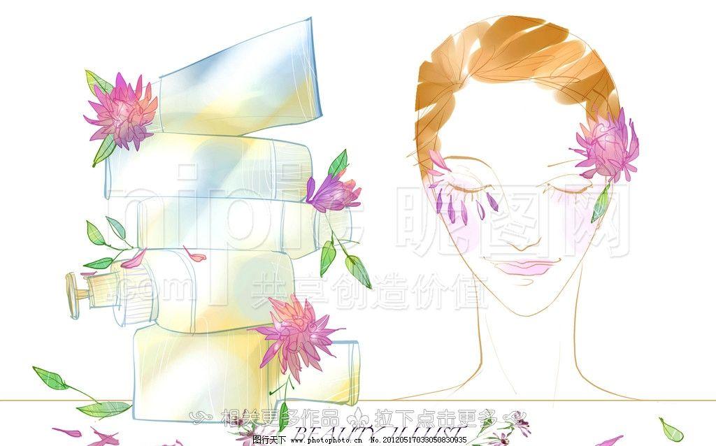 手绘女人 化妆品 手绘化妆品 少女插画 女孩插画 时尚少女 少女水彩画