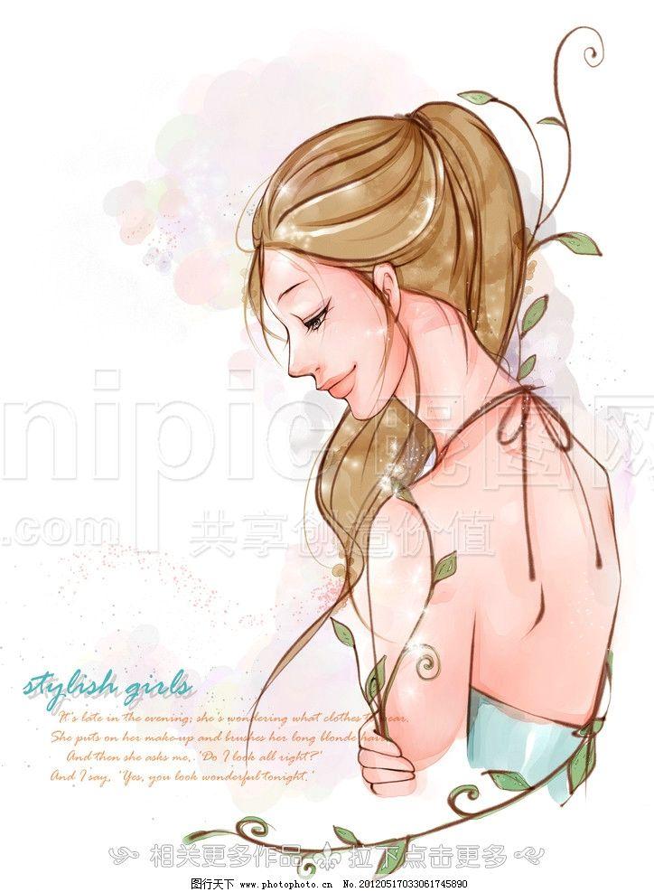 手绘女孩 手绘少女 美丽女孩