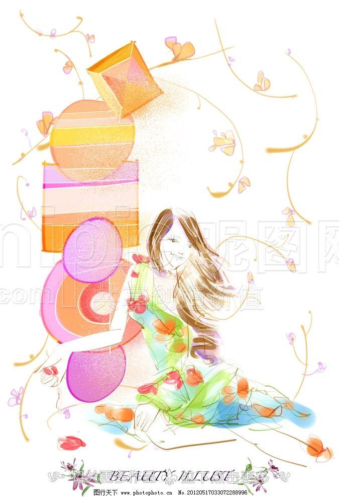 手绘女孩 手绘少女 少女插画 女孩插画 时尚少女 少女水彩画 时尚女孩