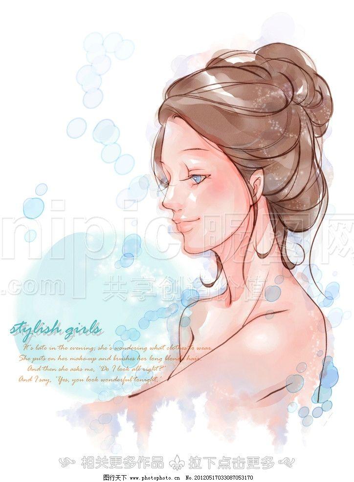 水疗 手绘少女 手绘女孩 时尚少女 时尚女孩 美丽女孩 唯美 幸福女人