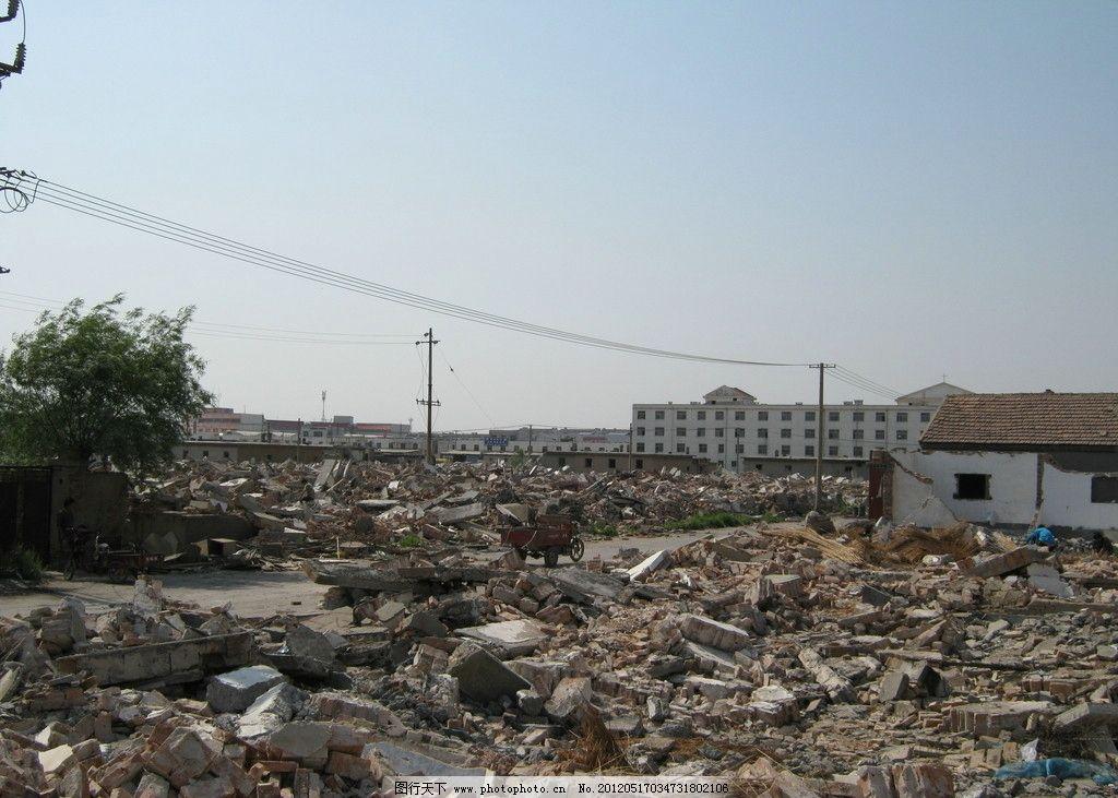 东营市房屋拆迁建筑垃圾 城市风景 其他 旅游摄影