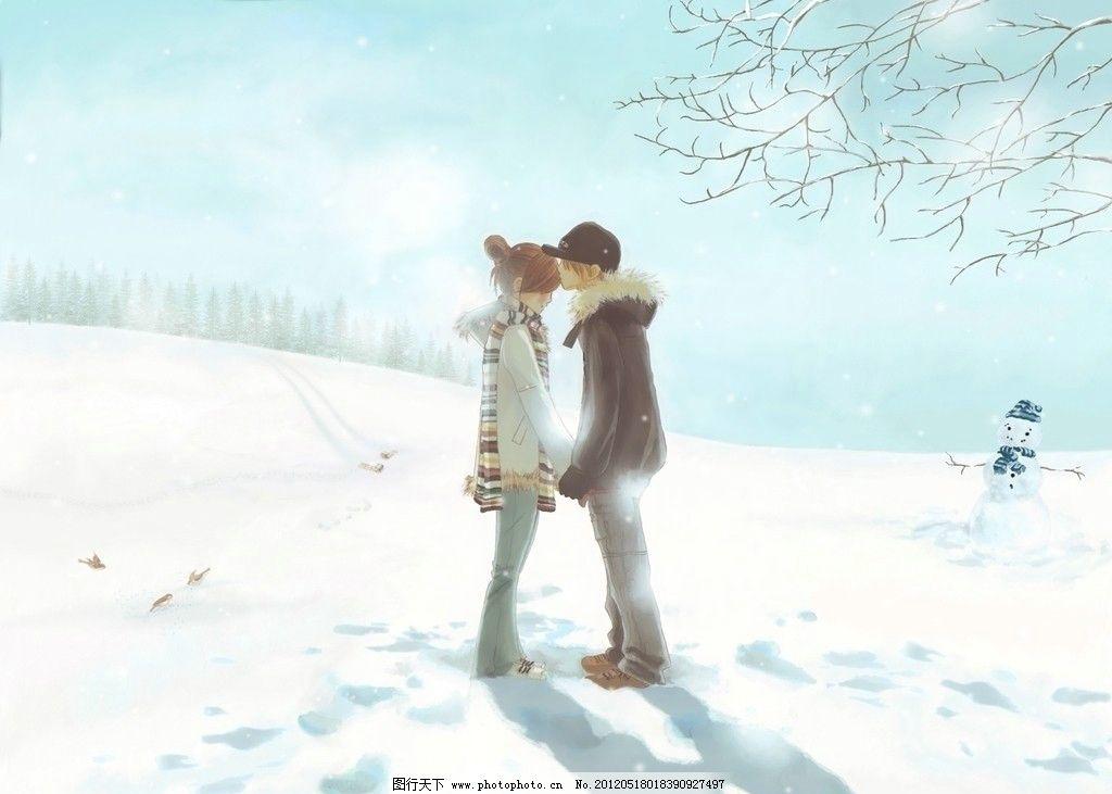 冬天到了,让自己的网站飘起可爱的雪花吧!