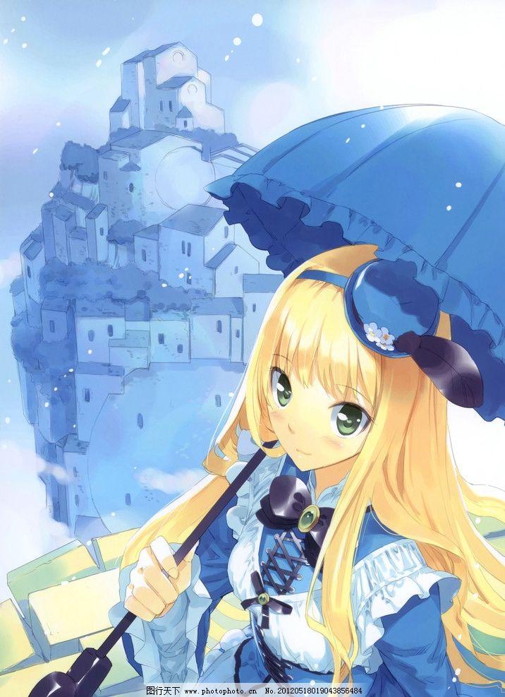 可爱漫画美女图片下载 漫画美女 动漫 雨伞 可爱女生 动漫美女 高清