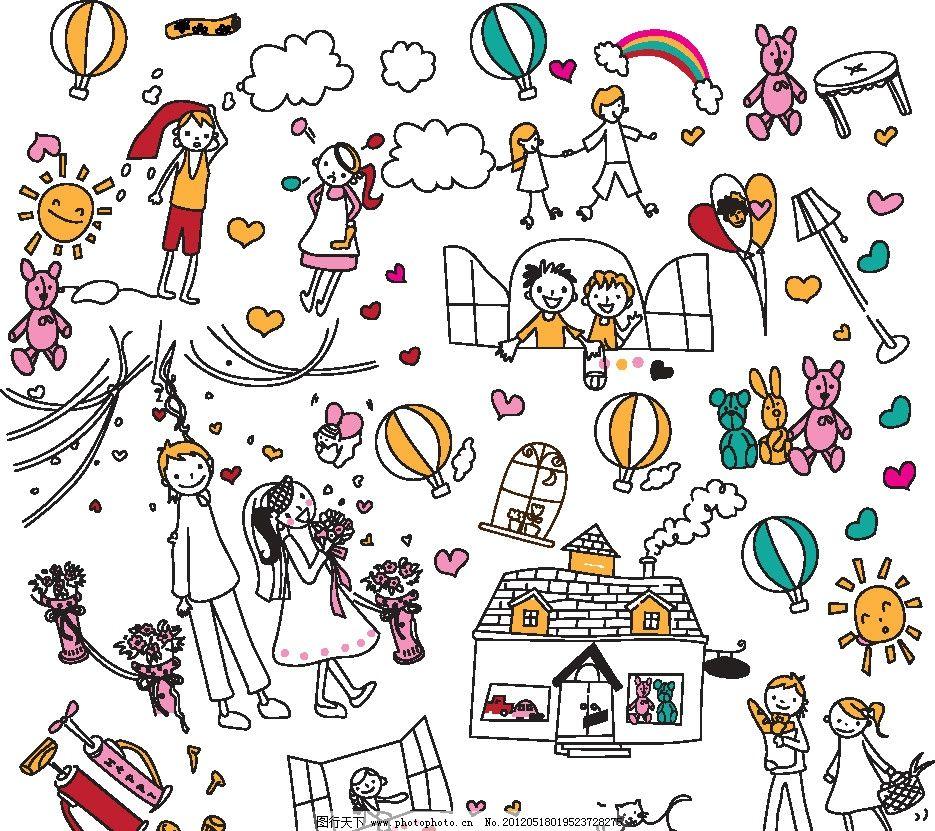 儿童手绘画 涂鸦 卡通画 剪纸画 卡通人物 男孩 女孩 爱心 礼物