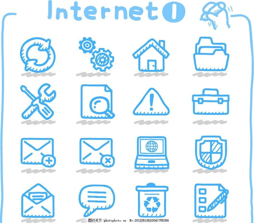 盾牌 记事本 手绘 可爱 互联网 图标 矢量 图标矢量主题 小图标 标识