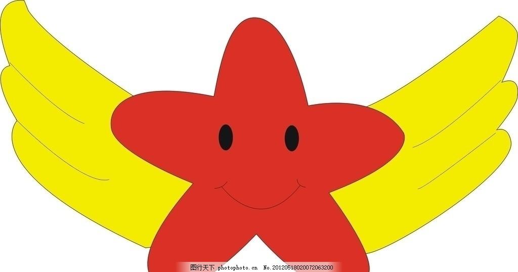 红星 五角星 翅膀 笑脸 小图标 标识标志图标 矢量图片