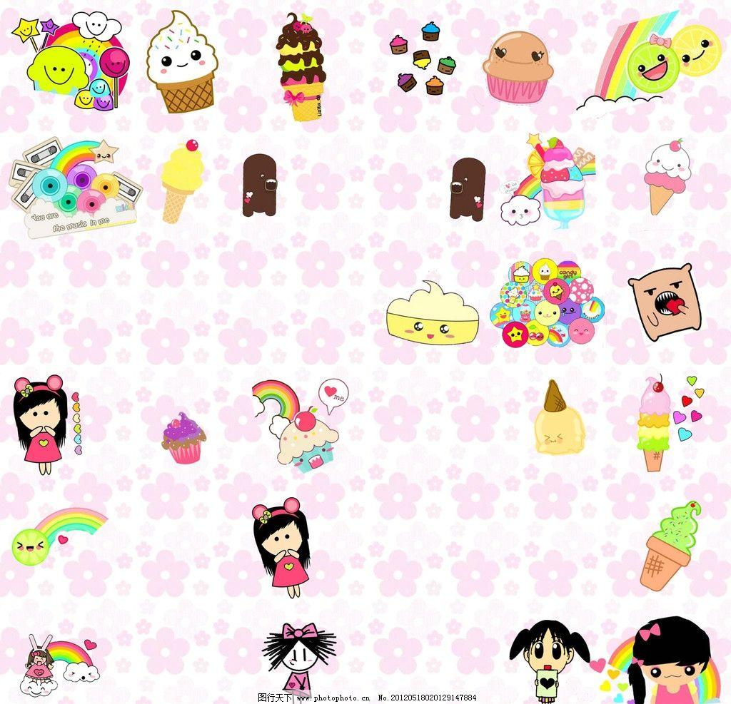 可爱卡通素材 甜美 女生 卡哇伊 樱桃 草莓 动物 彩虹 甜点图片
