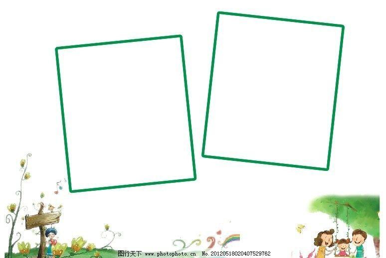动画人物 童话世界 童话故事 边框 画框 花框 树叶 蝴蝶 花朵 小朋友
