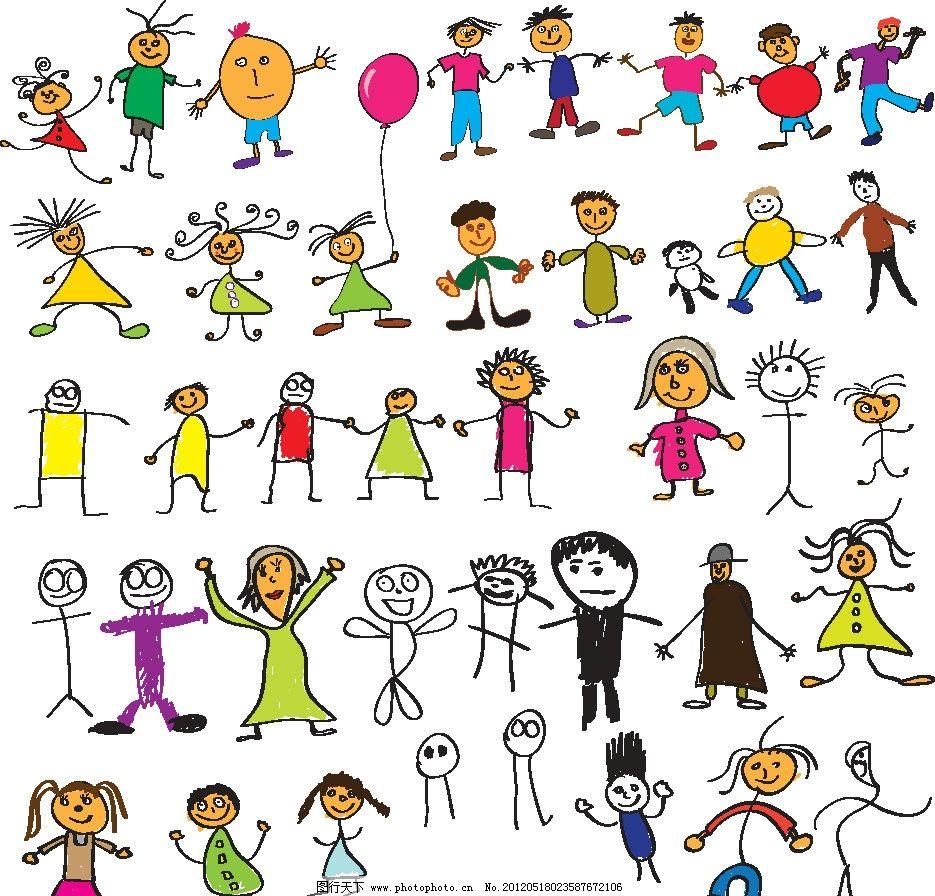 可爱卡通儿童花样姿势 儿童节 六一 儿童插图 彩铅画 水彩画 剪纸