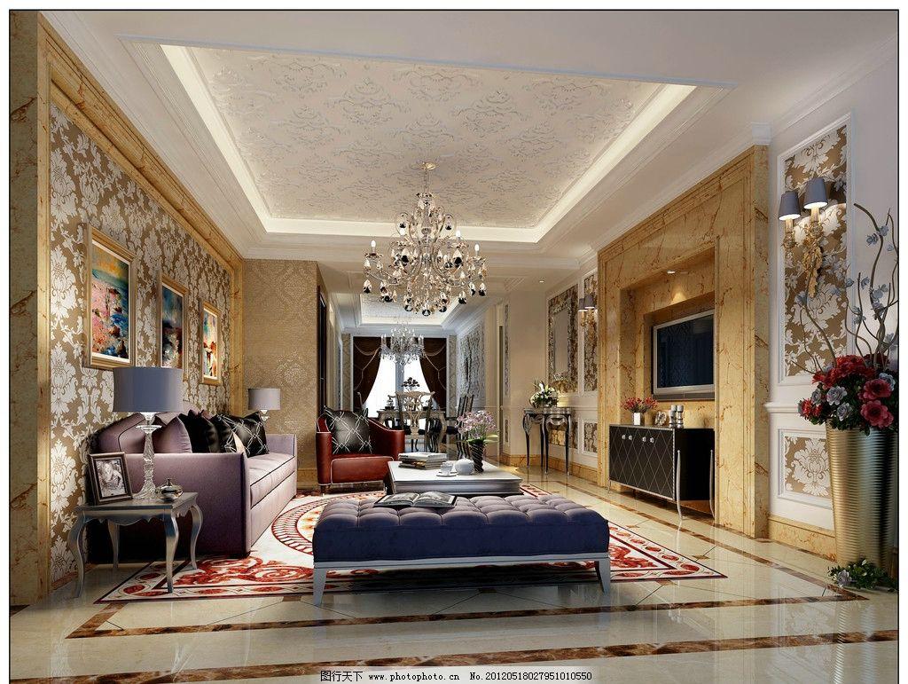 欧式客厅效果图 欧式风格             沙发 电视 台灯 柜子 室内设计