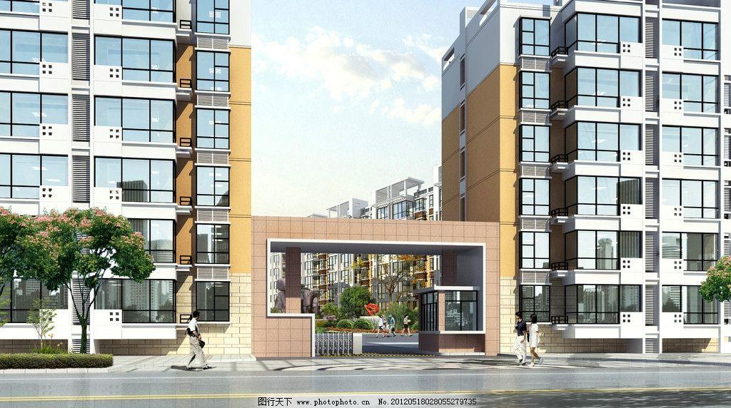 小区大门 大门 小区大门效果图 建筑设计 环境设计 设计 72dpi jpg