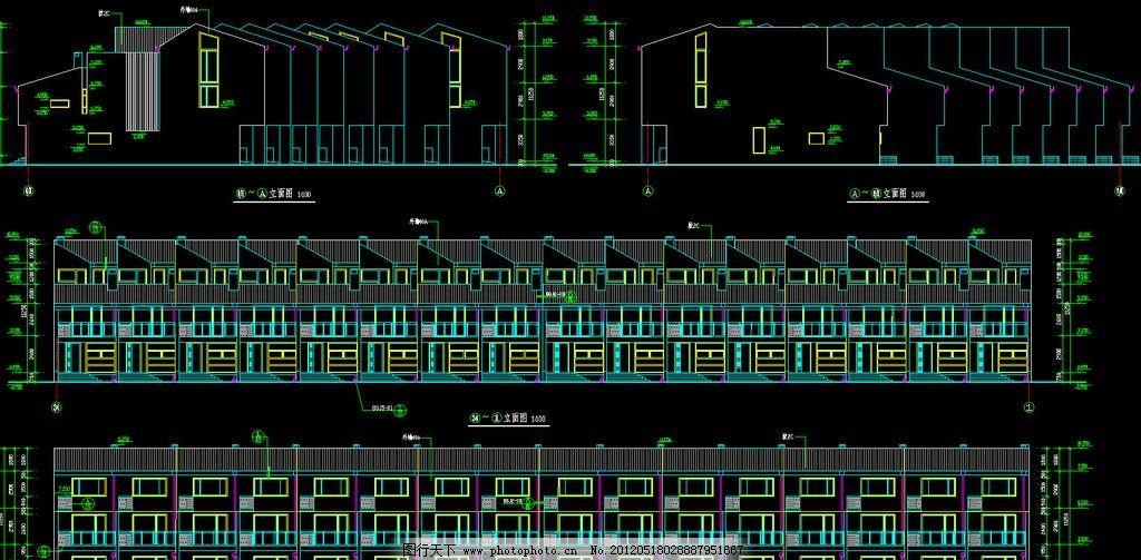 高尔夫别墅 联排别墅立面 图纸 平面图 装修 装饰 施工图 剖面图