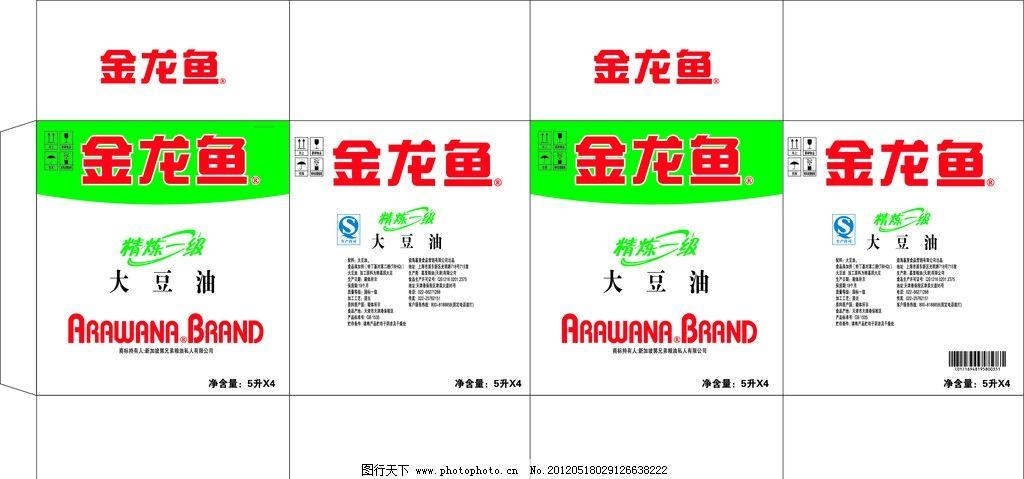 金龙鱼 包装设计 广告设计 矢量