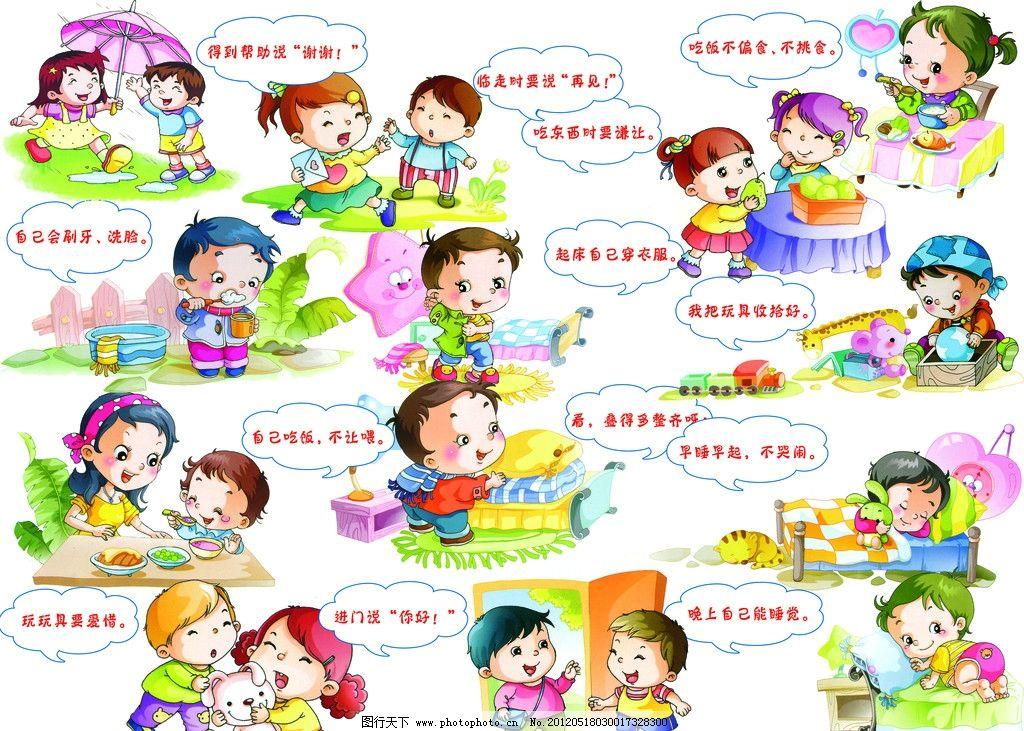 幼儿  洗脸步骤图