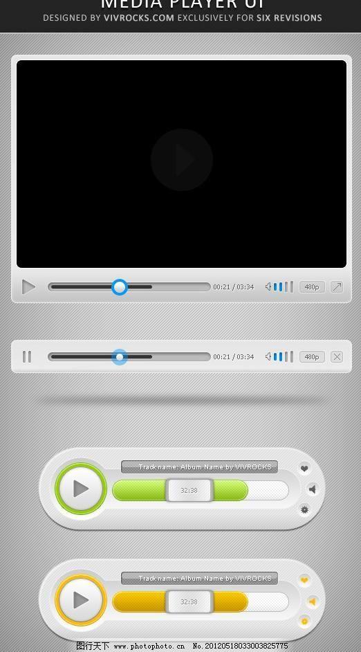 播放器ui设计 按钮 进度条 欧美模板 视频 网页播放器 网页设计
