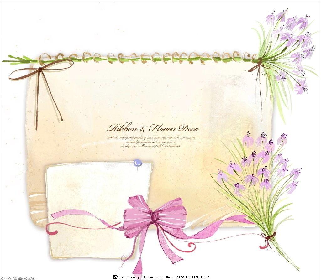 手绘纸张 花边边框 笔记本纸张 手绘蝴蝶结 花卉边框 psd分层素材 源