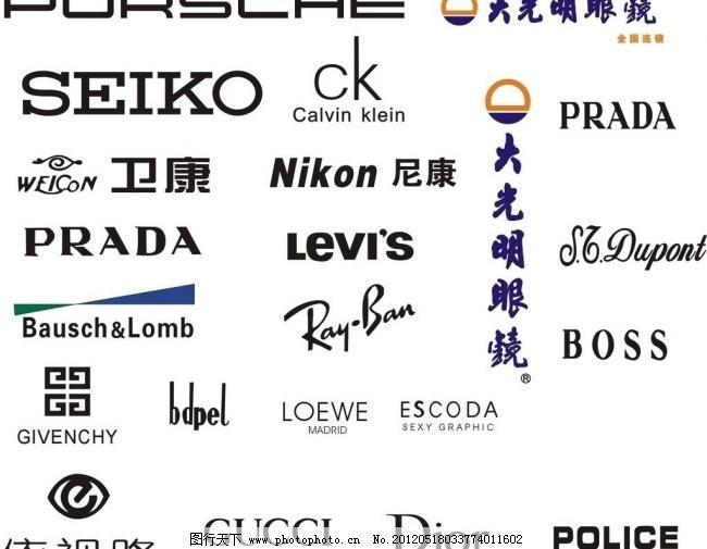 眼镜logo 标识标志图标 眼镜标志 保时捷眼镜标志 大光明眼镜标志