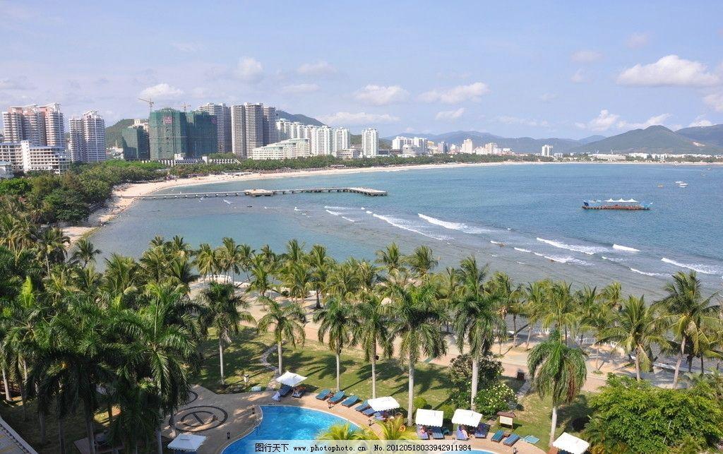 三亚海景 碧海 蓝天 高楼 椰林 建筑 大厦 水面 绿树 楼房 国内旅游