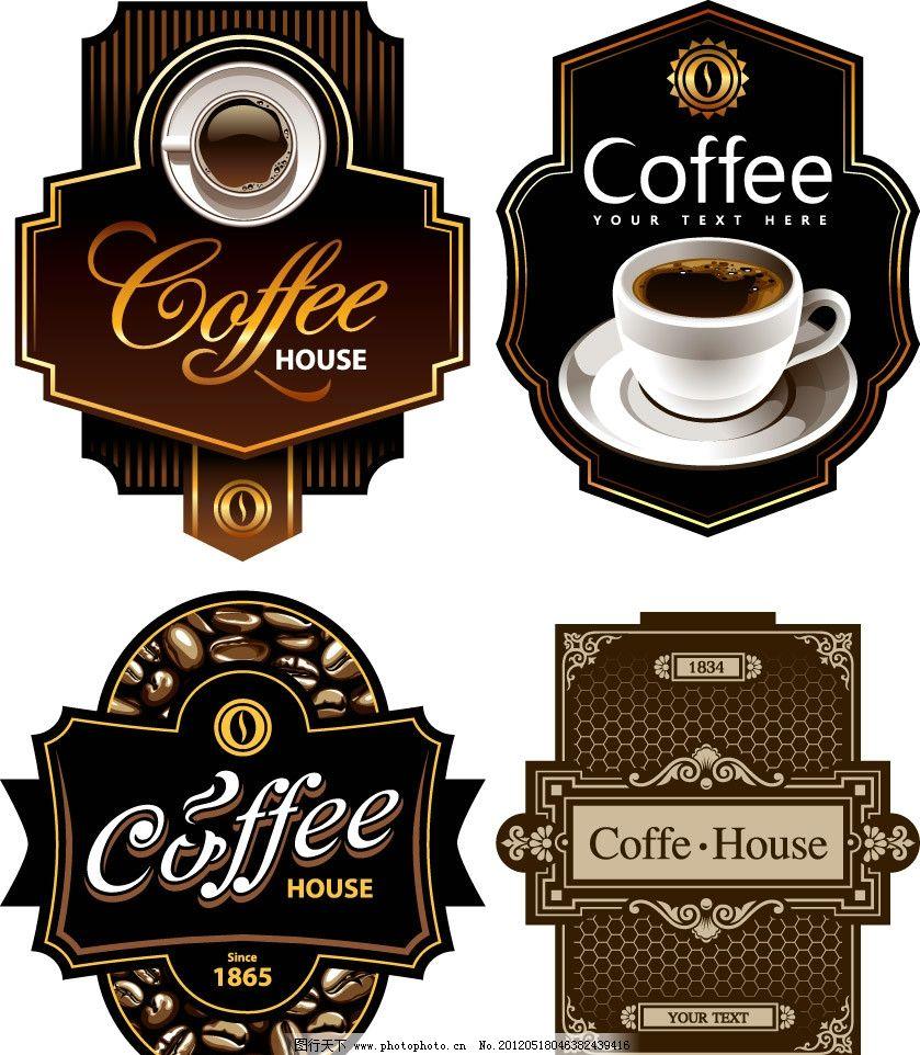 时尚咖啡标签贴纸 时尚 咖啡 标签 贴纸 咖啡豆 欧式 花纹 边框 矢量