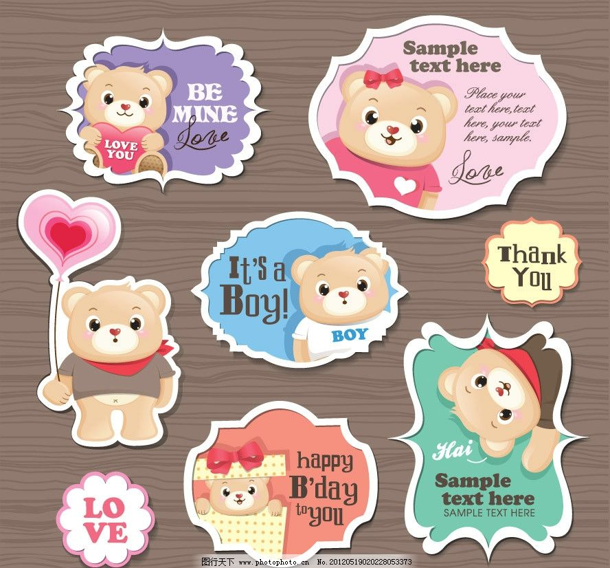 剪纸卡通小熊标签贴纸 剪纸 卡通 小熊 凯蒂熊 标签 贴纸 可爱 手绘