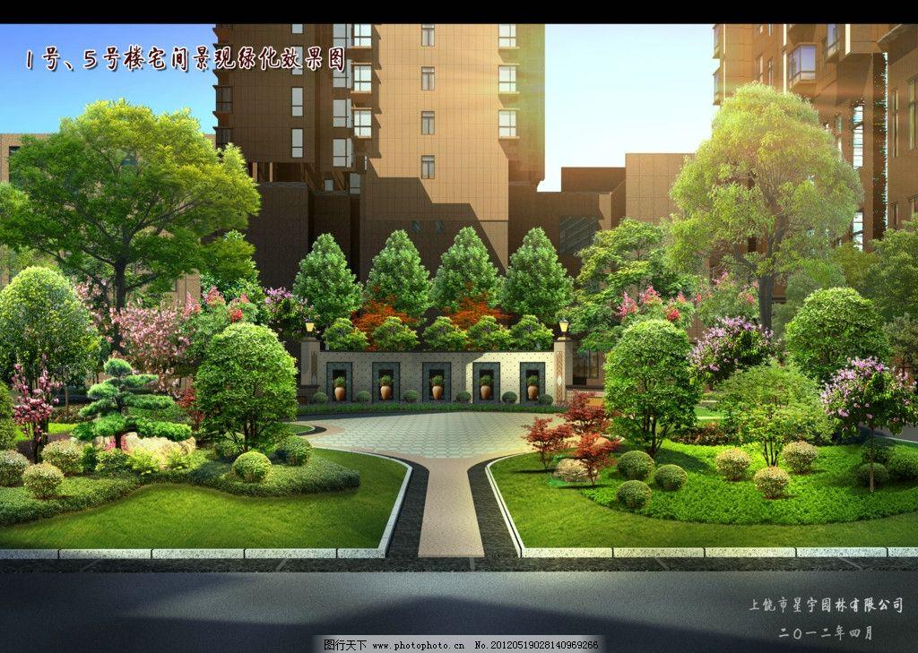 psd文件 假山瀑布 小桥流水 亭子 园林绿化 景观效果图 景观设计 3d