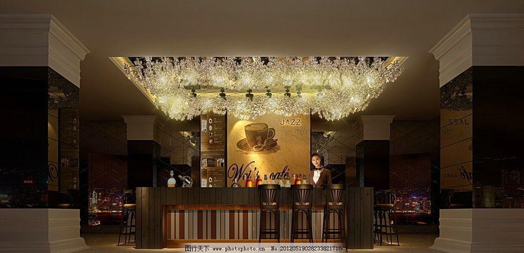前台 前台效果图 咖啡厅设计 酒吧 酒吧前台 酒吧设计 夜店 夜店设计