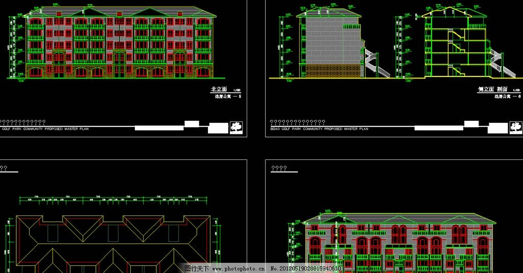 高尔夫别墅 迭层公寓 图纸 平面图 装修 装饰 施工图 立面图