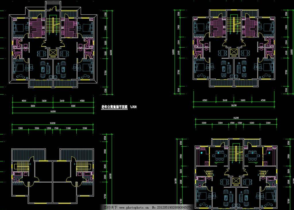高尔夫别墅 老年公寓楼层平面 图纸 装修 装饰 施工图 立面图