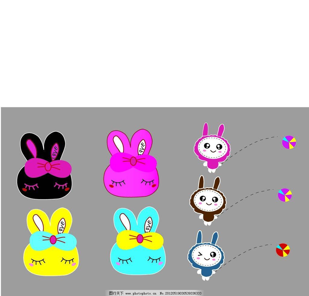 卡通害羞兔 可爱卡通矢量害羞兔 蝴蝶结 彩球 卡通设计 广告设计 矢量