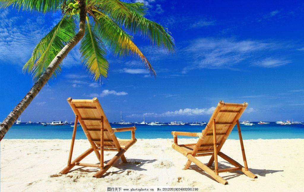 海边椰树 椰子树 树叶 高山 椅子 蓝天 白云 蓝天白云 大海图片