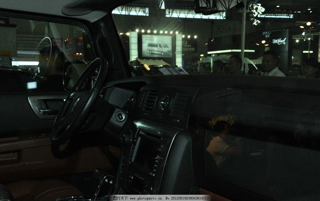 汽车内部 汽车美图 豪车高清壁纸 车展 汽车局部特写 汽车展 商务场景