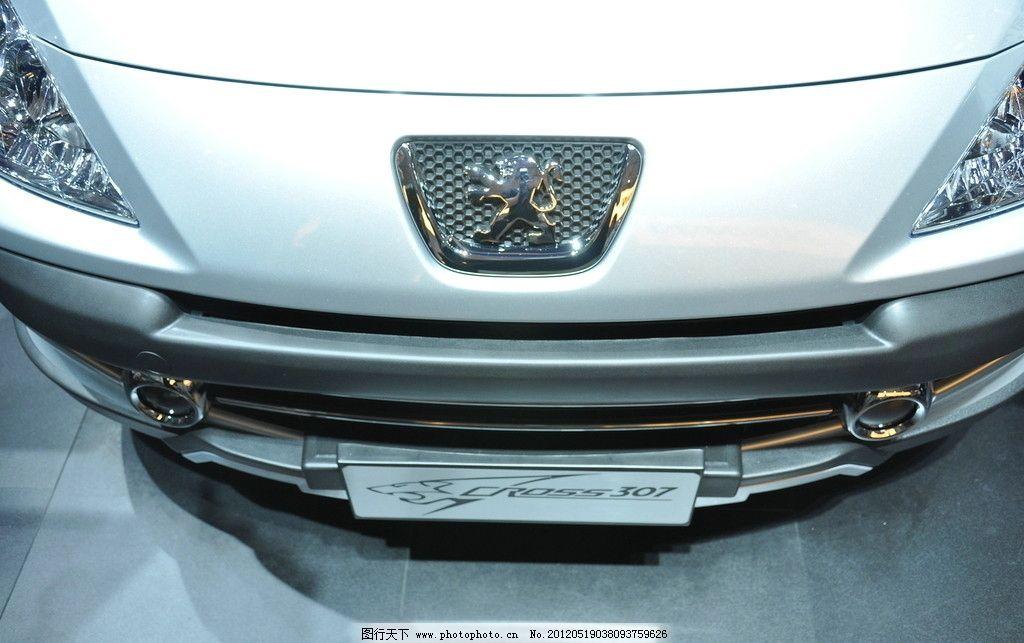 标志汽车 轮胎 高清壁纸 豪车 酷车 车展 汽车展 商务场景 商务金融