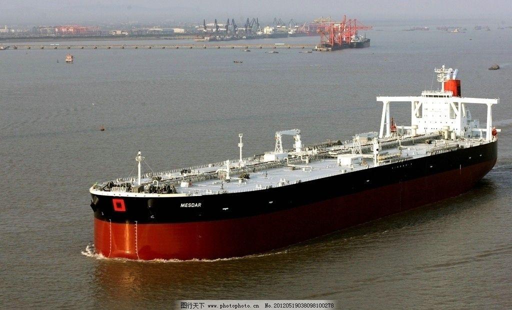 超级原油邮轮,巨轮装卸油轮图片运输大蒜船小炒货船肉图片