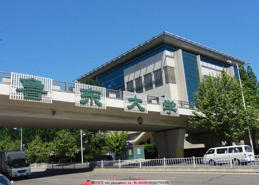 设计图库 环境设计 建筑设计    上传: 2012-5-19 大小: 1.