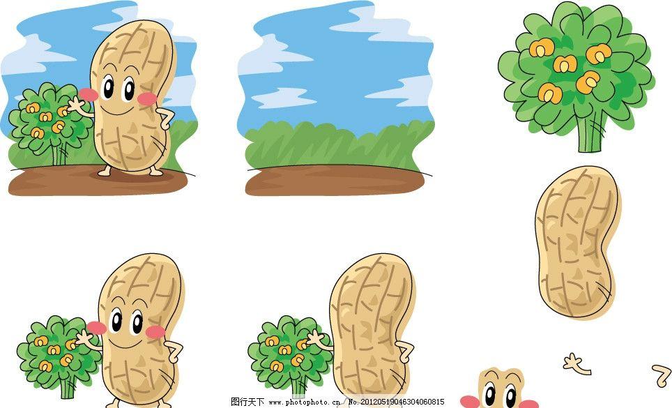 手绘花生表情 营养 农作物 食材 插画 插图 可爱 打招呼 卡通
