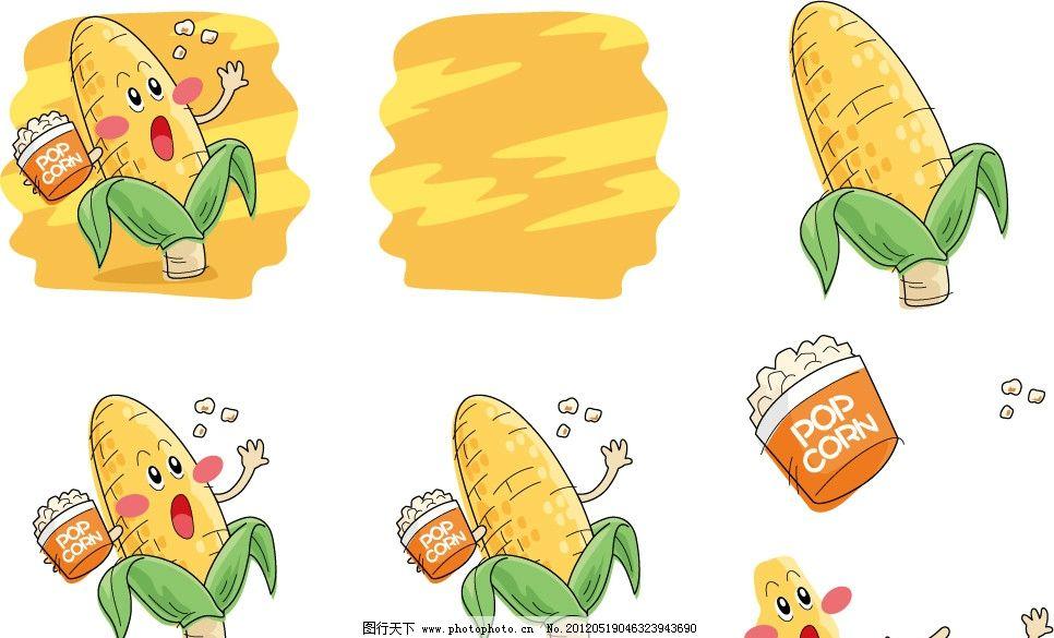 手绘玉米表情 玉米棒 绿色 有机 农作物 食材 插画 插图 可爱