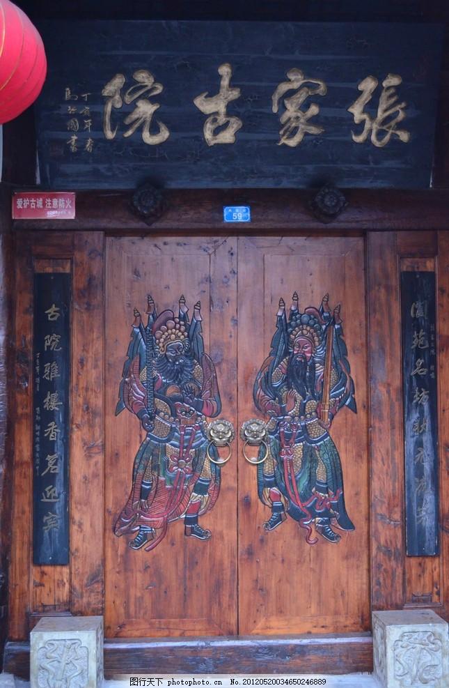 设计图库 自然景观 风景名胜  张家古院 阆中 风水之城 千年古县 古城