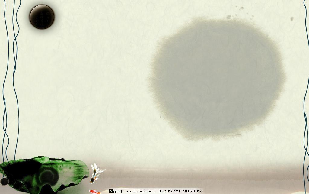 300DPI psd PSD分层素材 背景素材 边框 古典背景 荷花 绿色 墨迹 山 古典背景素材下载 古典背景模板下载 古典背景 墨迹 边框 条纹 荷花 鱼 山 绿色 背景素材 psd分层素材 源文件 300dpi psd psd源文件 其他psd素材