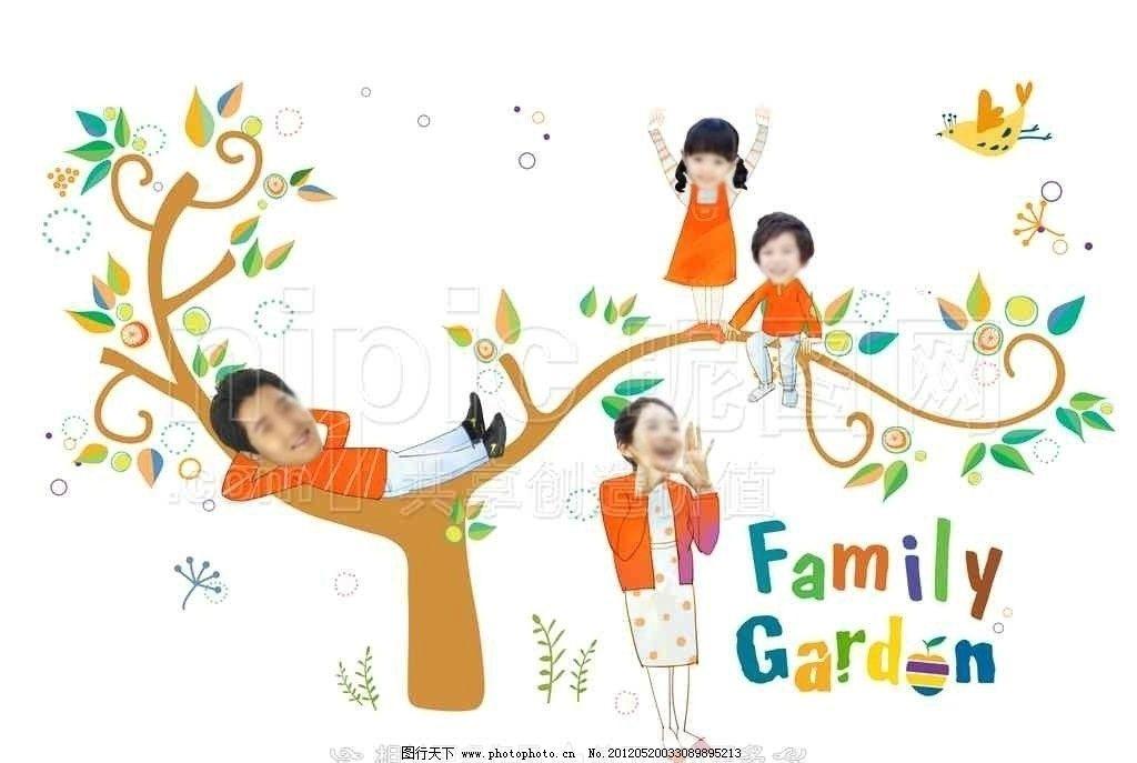 快乐一家人 快乐家庭 幸福一家 温馨一家 卡通树木 小鸟 温馨家庭 psd图片