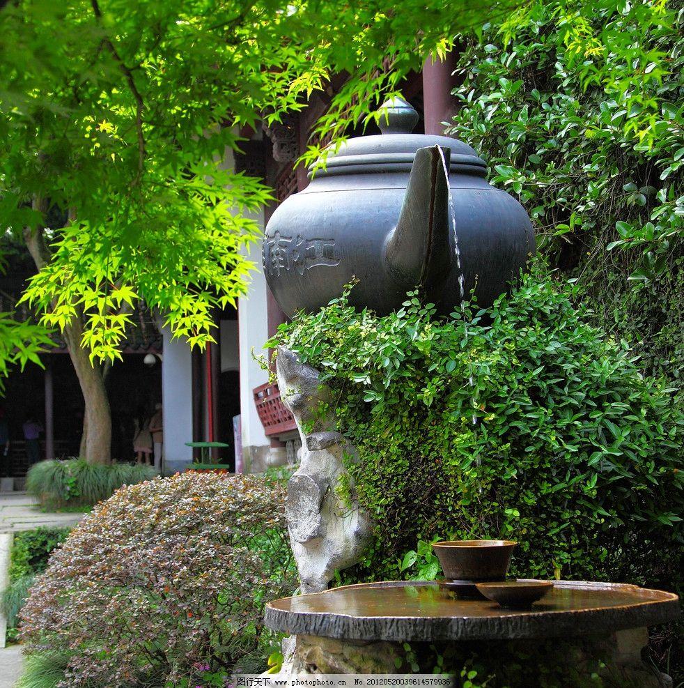 茶壶 虎跑 杭州 西湖 风景 雕塑 茶 旅游 园林 公园 建筑园林 摄影
