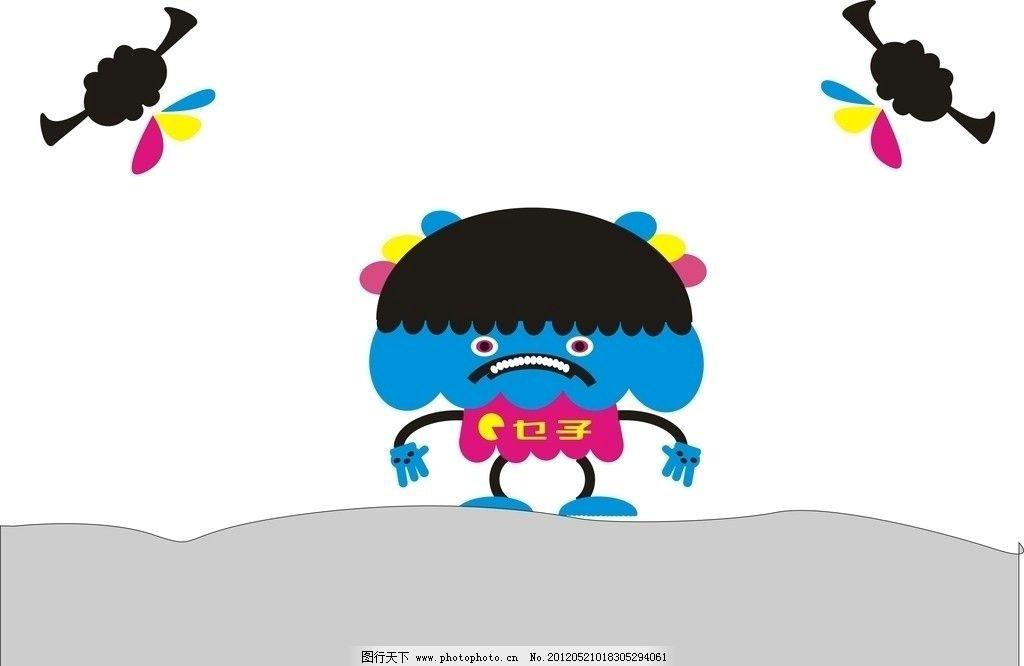 儿童画 设计图 乜子 五彩的世界 动漫人物 动漫动画 设计 300dpi jpg