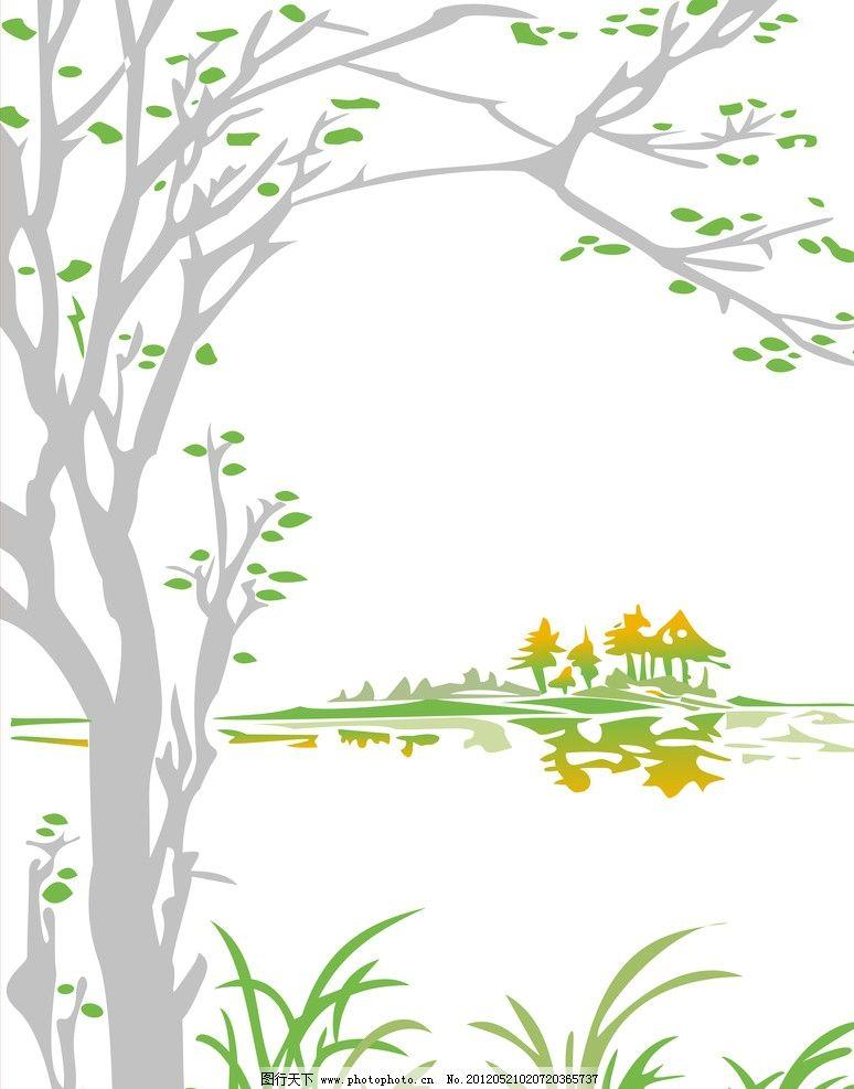 简约柳树黑白手绘