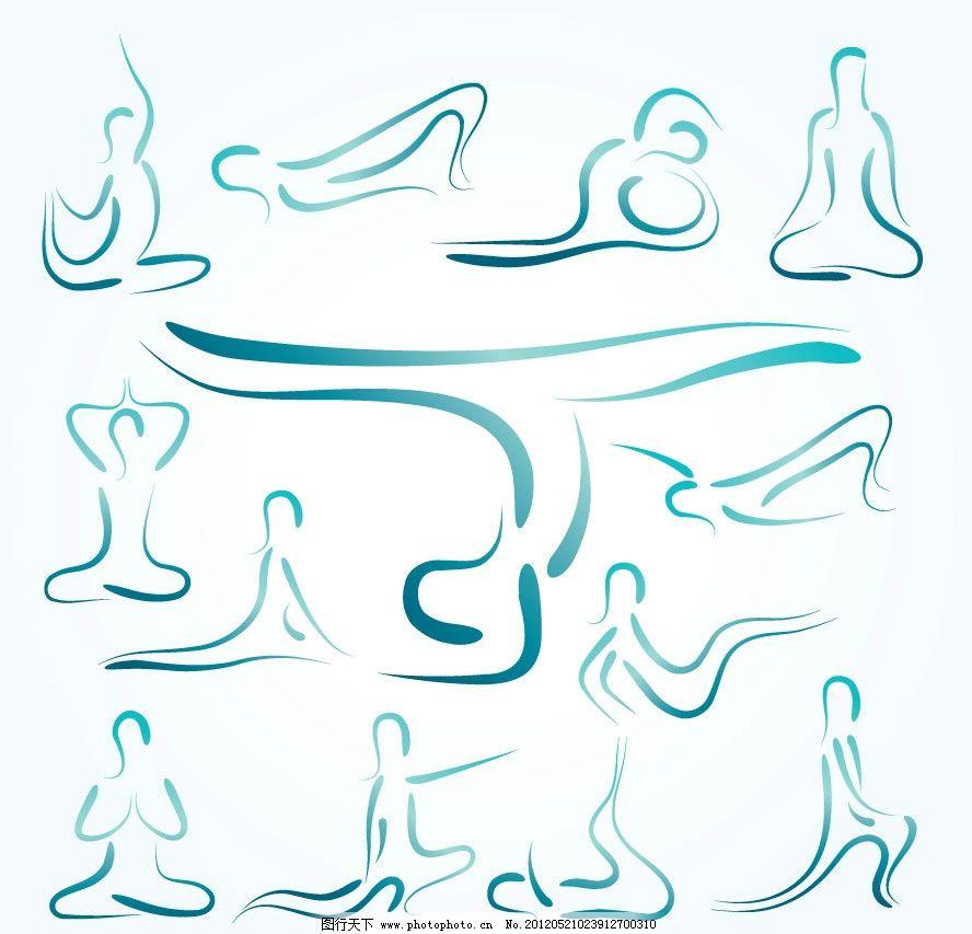 瑜伽黑白矢量图