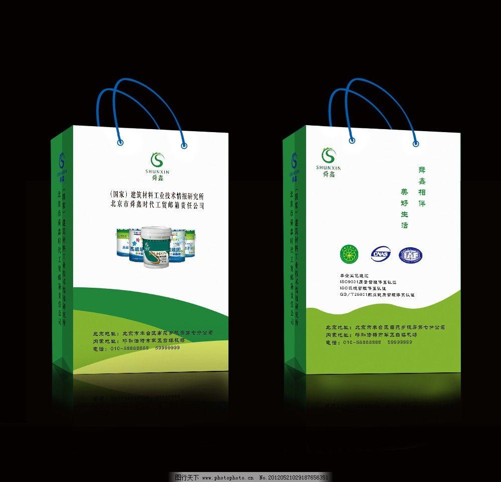 手提袋 (展开图)图片_包装设计 (1000x963)-手提袋设计 展开图