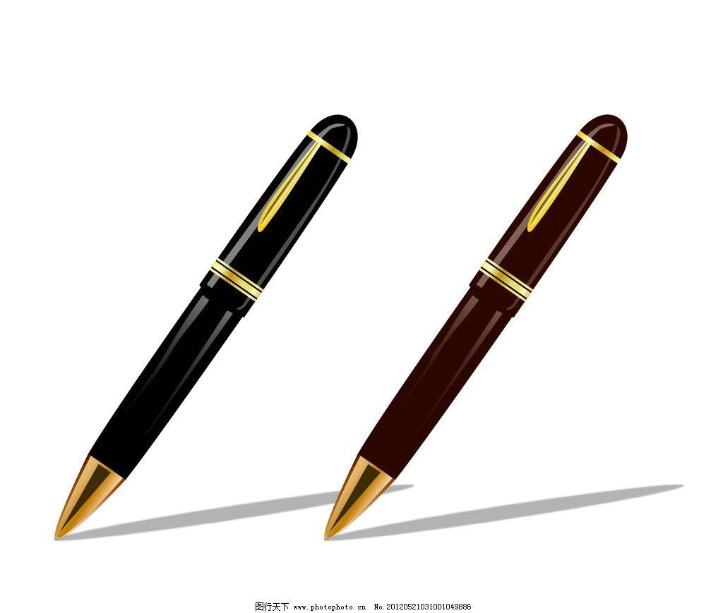 钢笔 矢量